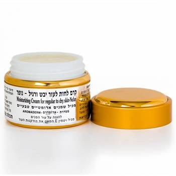 Natural Moisturizing Cream