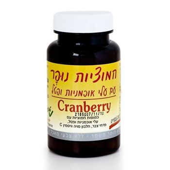 Nufar Cranberries